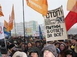 Калининградская оппозиция объединиться в коалицию
