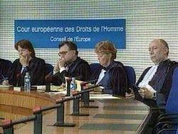 Страсбургский суд рассмотрит иск ЮКОСа к России