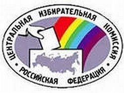 Бывший кремлевец проконтролирует ЦИК