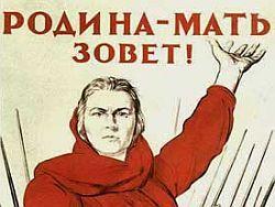 Готовы ли вы воевать за интересы России?