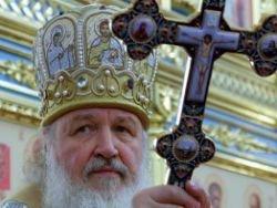 Патриарх освятил храм на территории МИФИ
