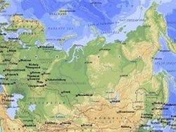Россия: континент или цивилизация?