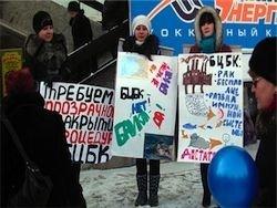Иркутская милиция зачистила Байкал от пиратов