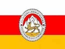 Южная Осетия поддержала безвизовый режим с Россией