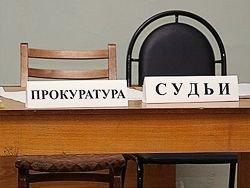 Когда КПСС ушла, суды нашли другого хозяина