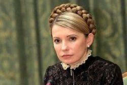 Тимошенко отстранили от власти,а не от политики
