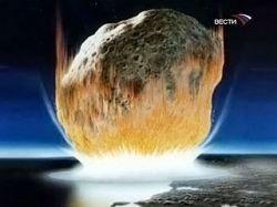Падение астероида - причина вымирания динозавров