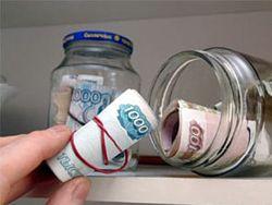Доходность валютных вкладов уменьшится вдвое