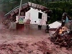 Проливные дожди в Перу унесли жизни семи человек