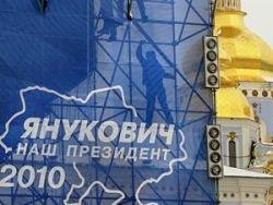 Олигархи могут лишить украинцев права выбора