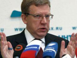 Личный протест министра Кудрина