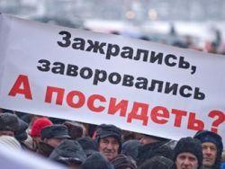 Калининград может потребовать выхода из состава РФ