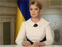 Тимошенко: я сделаю шаг номер один