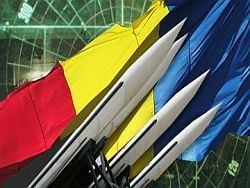 Румыния разместит у себя 24 ракеты американской ПРО