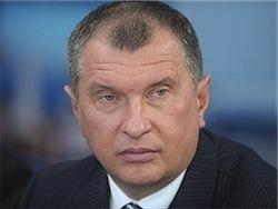 Российские аграрии получат горючее с 30% скидкой