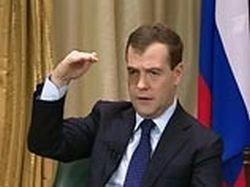 Медведеву не хватает пространства
