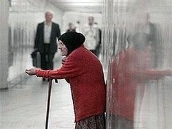 Бедняков в России стало меньше