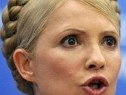 За что сказать Тимошенко спасибо?
