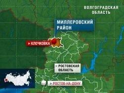 В Ростовской области пропали трое детей