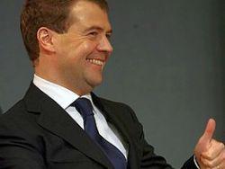 Россияне довольны работой Медведева на посту президента