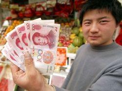 Китай: ревальвация юаня дорого обойдется США