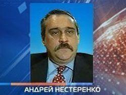 """Российский МИД \""""обрезает\"""" соотечественников"""
