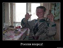 Беларусские СМИ: Россия деградирует