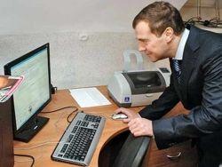 Открытое письмо Президенту России