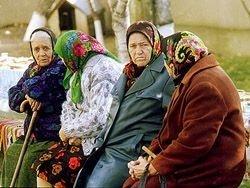 Большинство Россиян не доживет до пенсии
