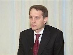 Нарышкин пообещал поднять зарплату до $2700 за 10 лет