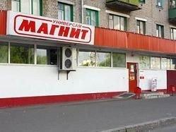 Россиянин стал лучшим в Европе продавцом продуктов
