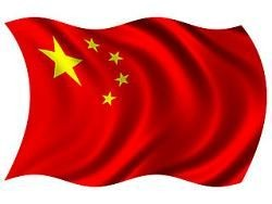 В Китае ускоряется рост цен на жилье