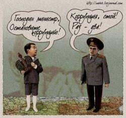 """Генпрокуратура \""""замяла\"""" дело на соратника Лужкова"""