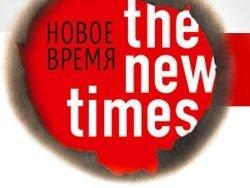 В редакцию The New Times пришли следователи