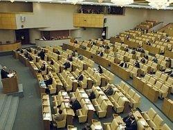 Госдума приняла поправки о видеоконференции в ходе суда