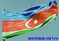 Турция-Армения: до и после 24 апреля