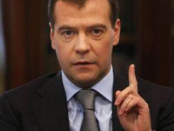 Медведев повторил формулировки ФОРУМа.мск