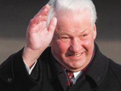 Правда о временах Ельцина обойдется бюджету в 3 млрд руб