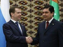 РФ перестала быть основным покупателем газа Туркмении