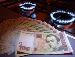 Азаров обменяет цены на газ на  уступки России