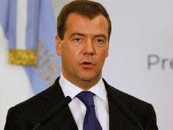 Медведев: Нам плевать, если Россия кого-то пугает