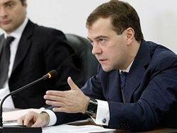 Медведев: определиться с дорожными фондами до 20 мая