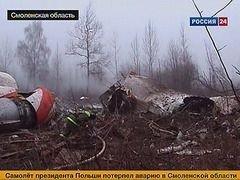 Опознаны тела 71 погибшего в катастрофе под Смоленском