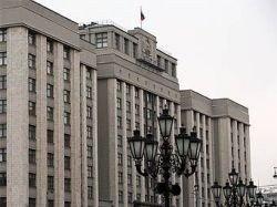 Госдума приняла закон о предоставлении военным коттеджей