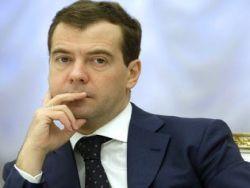 Медведев предсказал гуманитарную катастрофу