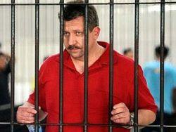 В Москве ограбили брата Виктора Бута