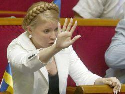 БЮТ потребовал отставки Януковича