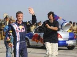 Дэвид Култхард стал резервным гонщиком Red Bull