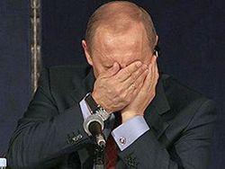 Более 35 тысяч человек подписались за отставку Путина