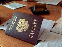 МВД раздает фальшивые паспорта операм